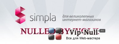 Simpla 2.3.2 (nulled by WOLK)